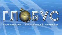 torgovo-razvlekatelnyj_kompleks_tvk_globus_250w_150h